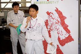 株式会社マエダ  2011年度防災訓練 04