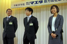 平成26年度株式会社マエダ 協力会社新年会 03