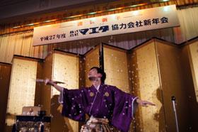 平成27年度株式会社マエダ 協力会社新年会 06