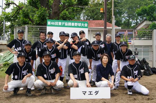 株式会社マエダ  第46回東デ協親善野球大会 一回戦 01