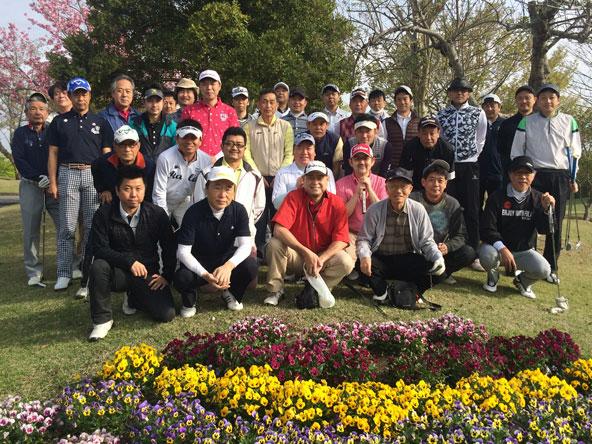 株式会社マエダ  第87回MD会ゴルフコンペ 01