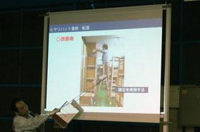 第9回株式会社マエダ 安全勉強会 09