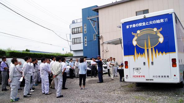 株式会社マエダ  2017年度防災訓練 01