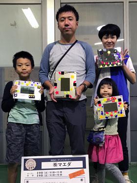 株式会社マエダ  第2回川口オープンファクトリー  09
