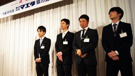 平成31年度株式会社マエダ 協力会社新年会 07