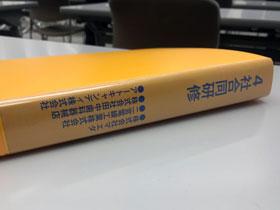 株式会社マエダ  2019年ビジネスマナー研修 02