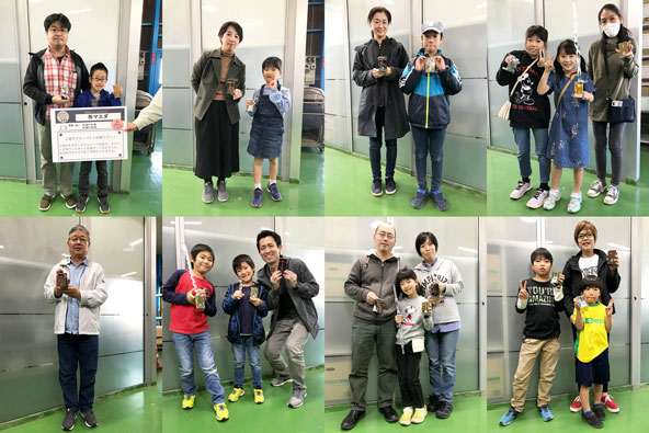 株式会社マエダ  第三回川口オープンファクトリー  01