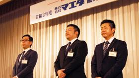 株式会社マエダ  令和2年度協力会社新年会 07
