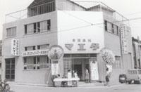株式会社マエダ 沿革 社屋03